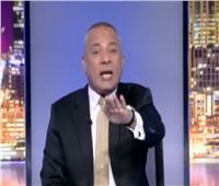 فيديو| أحمد موسى: أسامة هيكل أغلق قناة الجزيرة مباشر