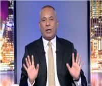 فيديو| أحمد موسى يكشف أسباب دمج وزارتي السياحة والآثار