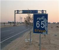 المرور: فتح طريق الفيوم في الاتجاهين بعد زوال «الشبورة»