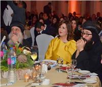 وزيرة الهجرة تشارك في حفل جمعية «خدمة الراعي وأم النور»