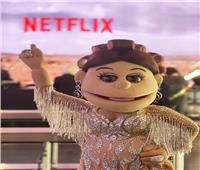 «أبلة فاهيتا» تخوض تجربة درامية من خلال«Netflix»
