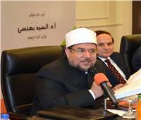 صور| وزير الأوقاف: التعصب لا يصدر إلا عن أصحاب المصالح النفعية الضيقة