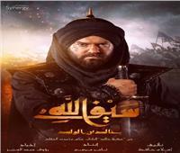 شاهد.. البوستر الخاص بمسلسل «خالد بن الوليد»للنجم عمرو يوسف