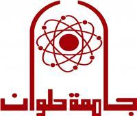 تدشين أول دورة لتمويل الأبحاث العلمية بجامعة حلوان.. غداً