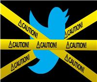 تويتر تحذر مستخدمي أندرويد من ثغرة أمنية