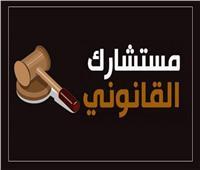 «مستشارك القانوني».. خدمة جديدة من «بوابة أخبار اليوم»
