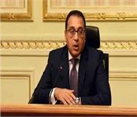 اللجنة الاقتصادية بالحكومة تستعرض مشروع قانون التأمين الموحد