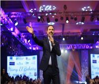 بالفيديو والصور .. حفل وائل جسار بـ«دفيليه هاني البحيري»