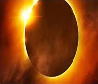 البحوث الفلكية: كسوف حلقي للشمس الخميس المقبل