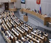 الحكومة الروسية تحيل مشروع قانون بشأن سوريا إلى الدوما