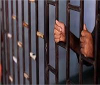 المؤبد والمشدد لـ 5 تجار مخدرات بالشرقية