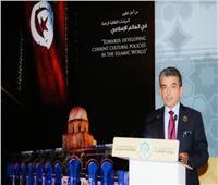 «الإيسيسكو» تعتمد تسجيل 7 مناطق على لائحة التراث في العالم الإسلامي