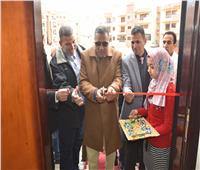 محافظ مطروح يفتتح مكتب تموين حي الزهور