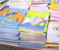 ضبط 145 ألف كتاب تعليمي مقلد ومنسوخ داخل إحدى المطابع بالأزبكية