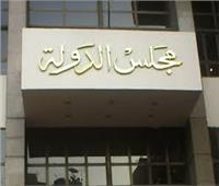 «الإدارية العليا» ترفض منح طالبة ثانوية عامة درجات في 3 مواد