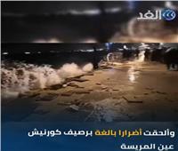 تقرير| أمواج عاتية ورياح اقتلعت الأرصفة.. ماذا فعلت العاصفة «لولو» في لبنان؟