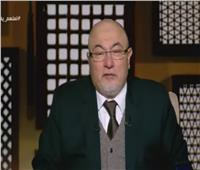 فيديو| خالد الجندي: صلاح حال المرأة يزيد سعادة الرجل