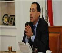 مدبولي يتابع إجراءات إصدار اللائحة التنفيذية لإنشاء الهيئة المصرية للشراء الموحد والإمداد الطبي