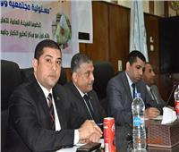 دور الجامعات في التصدي لمشكلة الأمية.. ندوة لقافلة جامعة عين شمس