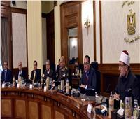 الحكومة توافق على تعديل بعض أحكام قانون إنشاء «صندوق مصر»