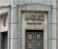 البنك المركزي يعلن ارتفاع متحصلات رسوم المرور بقناة السويس