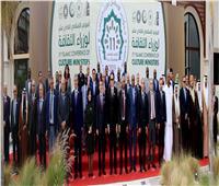 الإيسيسكوتقترح إنشاء محرك بحث للعالم الإسلامي