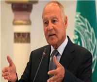 أبو الغيط يجدد الدعوة للعودة إلى مسار الحل السياسي للأزمة الليبية