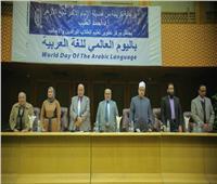 الهدهد: الحفاظ على اللغة العربية في العصر الرقمي أمر حتمي