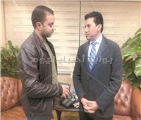 حوار  وزير الرياضة: شكرًا للقيادة السياسية.. وكلنا نعمل من أجل مصر