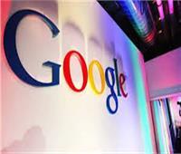 «جوجل» تكشف عن ميزة بحث جديدة خاصة بالفعاليات