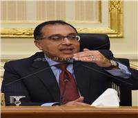 رئيس الوزراء يصدر قراراً بإعادة تشكيل اللجنة الوزارية الاقتصادية