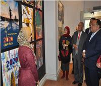 رئيس جامعة حلوان يفتتح معرض إنجازات ثورة 30 يونيو بكلية الفنون التطبيقية