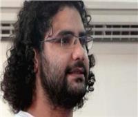 مصدر ينفي سوء حالة علاء عبد الفتاح .. ومغردون لشقيقته «ضيعتي آلاف الشباب»