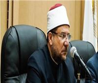 وزير الأوقاف يكتب «محكمة العدل الإلهية»