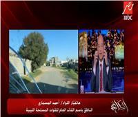 فيديو| «المسماري»: القوات المسلحة الليبية على بعد أمتار من طرابلس