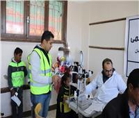 فيديو| أهالي قرية الخرطوم بالوادي الجديد يشيدون بقافلة علاج الرمد ومكافحة العمى