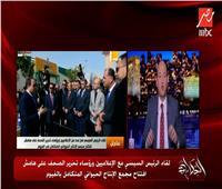عماد الدين حسين يكشف لـ«أديب» تفاصيل لقاء الإعلاميين مع الرئيس السيسي