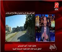فيديو| «المسماري»: هروب حكومة الوفاق من طرابلس إلى خارج ليبيا