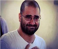 السبت.. نظر دعوى علاء عبد الفتاح لاصطحاب «لاب توب وموبايل» خلال المراقبة