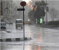 «الأرصاد» تعلن حالة الطقس اليوم