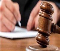 محكمة أمريكية تقضي بإعادة إصدار الحكم على شاب أدين بمحاولة دعم داعش