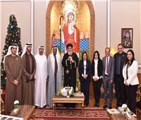 سفير الإمارات بالقاهرة يهنئ البابا تواضروس بأعياد الميلاد المجيدة