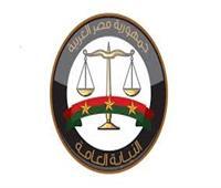 النيابة العامة تعلن قبول دفعة جديدة من المعاونين.. صور
