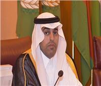 رئيس البرلمان العربي يدين بأشد العبارات هجوم مقديشو الإرهابي