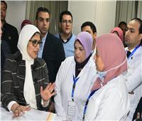 وزيرة الصحة: إجراء 13518 عملية جراحية بمستشفيات التأمين الصحي الشامل ببورسعيد