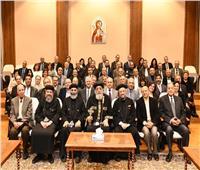 البابا تواضروس يستقبل أسرة خدمة الأنبا أبرآم للتنمية