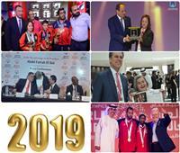 حصاد الأولمبياد الخاص| «2019 عام الذهب وتكريم الرئيس»