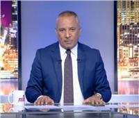 أحمد موسى: تركيا تعيش على الأموال القطرية وتعاني من انهيار اقتصادي .. فيديو