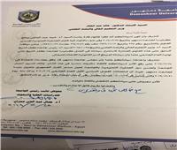 لأول مرة في تاريخ جامعات العالم..دمنهور بدون رئيس ولا نواب ولا عمداء