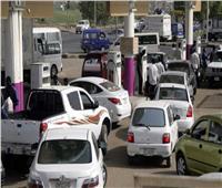 الحكومة السودانية تقرر تأجيل رفع الدعم عن الوقود